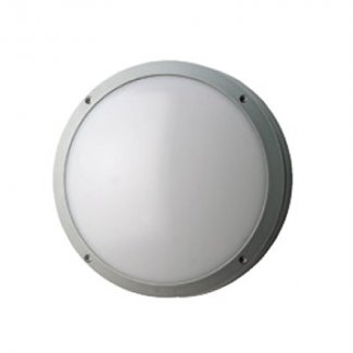 2 x 18w Satin Silver Surface Wall Light 266mm