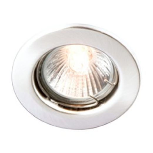 RS208E-01 White Enclosed GU/GZ10 Downlight