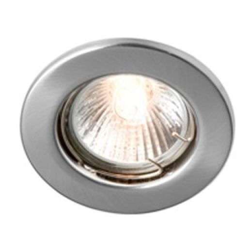 RS208E-13 Brushed Chrome Enclosed GU/GZ10 Downlight